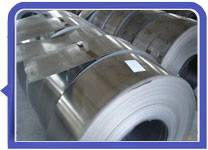 AISI 317L stainless steel strips