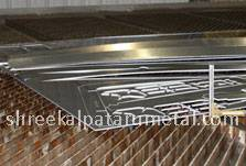 SS Cutting Profile Manufacturers in India