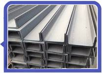 JIS/DIN/ASTM/AISI 317L cold rolled stainless steel channel
