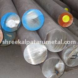 420 Stainless Steel Bar Supplier in India