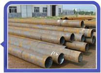 Stainless Steel 317L EFW Tubes