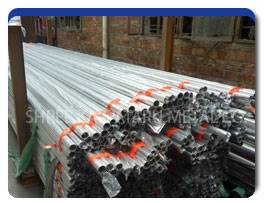 Stainless Steel 317L pipes Suppliers