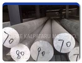 Stainless Steel 317L Rods Suppliers