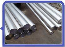 Stainless Steel Extruded Round Bar Price
