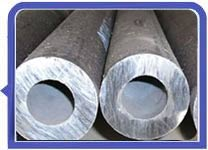 Stainless Steel Hollow Round Bar Price