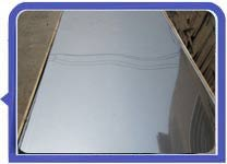 Stainless Steel Mirror Finish Plate Price